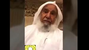 بالفيديو.. سليمان الراجحي يكشف لأول مرة عن قيمة أوقافه