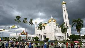 تحليل: هل لنضوب النفط علاقة بقرار بروناي تطبيق الشريعة الإسلامية؟