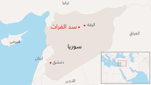 """بزعم """"انهيار"""" سد الفرات.. داعش يأمر سكان الرقة بالفرار.. ثم البقاء"""