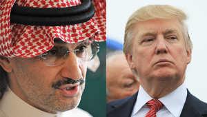 ترامب يوجه ردا للوليد بن طلال على تويتر بعد انتقاد الأمير له