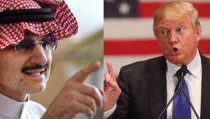 بعد الصورة المفبركة للأمير مع صحفية أمريكية.. الوليد بن طلال يرد على دونالد ترامب