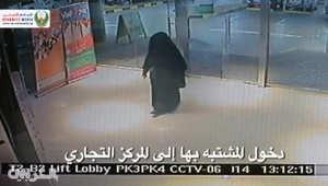 """الإمارات تنفذ حكم الإعدام بحق آلاء بـدر عبدالله المعروفة بـ """"شبح الريم"""""""