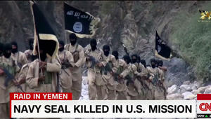"""رداً على العملية العسكرية الأمريكية التي استهدفت """"القاعدة"""".. مسؤولون لـCNN: اليمن تطالب واشنطن بعدم إرسال بعثات على الأرض دون موافقة مسبقة من صنعاء"""