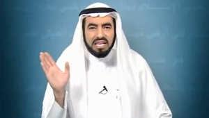 """السويدان لـ""""علماء السلاطين"""": شروط كثيرة للحاكم بالإسلام.. أيها متوفر اليوم؟"""
