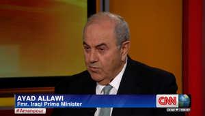 علاوي لـCNN: حزام بغداد سقط والمضي نحو تقسيم العراق ممكن جدا