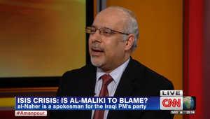 المتحدث باسم حزب المالكي لـCNN: هناك ظلم.. العراق دولة صعبة الإدارة.. ونريد دعما جويا لضرب داعش