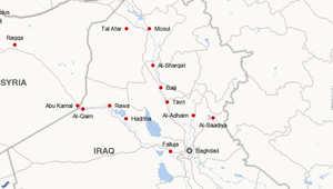 على الخريطة.. اتساع المواقع التي يتواجد فيها تنظيم داعش