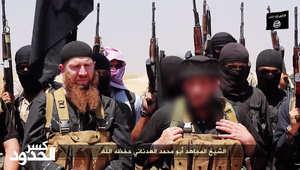 بتسجيل جديد لداعش.. العدناني: كسرنا صنم الحدود.. الشيشاني: بدأنا بالمرحلة النهائية