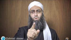 أحمد الأسير برسالة إلى آل سعود: هذا الفرق بينكم وبين إيران.. هل كان نبيكم ليبراليا؟ وهل تدعمون جيش لبنان ليقتل أهل السنة؟