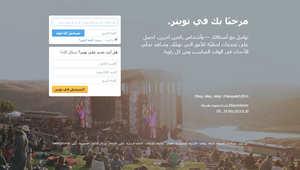 رجل دين بحريني: تويتر يحرض العامة على الحاكم.. ويطالب بمقاطعته