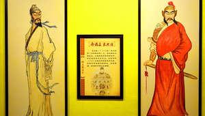متحف قصر شينغيون