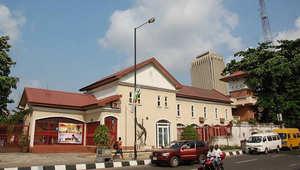 """متنزه """"فريدوم"""" في لاغوس، نيجيريا"""