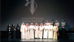 بمشاركة 59 فيلماً.. انطلاق مهرجان أفلام السعودية في الظهران