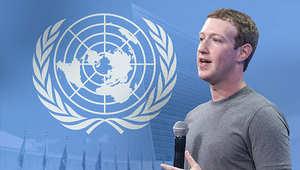 مارك زوكربيرغ: الوصول إلى الإنترنت يمكنه القضاء على الفقر