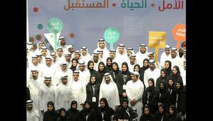 أمامك 34 يوما لنيل وظيفة المليون درهم التي أطلقها حاكم دبي