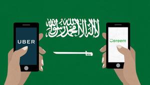كريم وأوبر.. وجه آخر لرؤية السعودية 2030