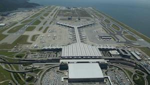 ما هو المطار الأكثر ازدحاماً في العالم؟