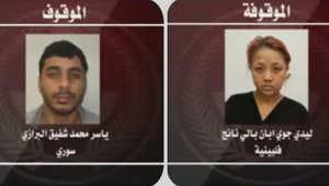 بالفيديو.. السعودية: ضبط معمل متكامل لتصنيع المتفجرات بالرياض.. والقبض على مقيم سوري وامرأة فلبينية