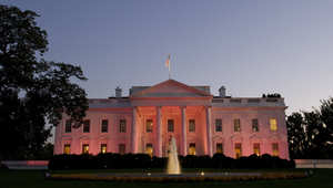 صورة ارشيفية للبيت الأبيض
