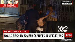الشرطة العراقية تمسك بطفل يشتبه بمحاولته تفجير مسجد للشيعة