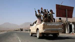 """اليمن: الحوثيون يدمرون مخزن أسلحة سعودي والجيش الوطني يدعو """"المغرر بهم"""" لترك السلاح"""
