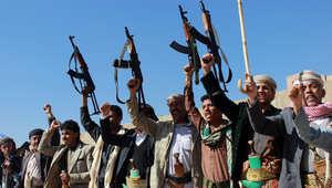 اليمن: ميليشيا الحوثي تستهدف قاعدة عسكرية سعودية بصاروخ وقتلى في تعز وصعدة