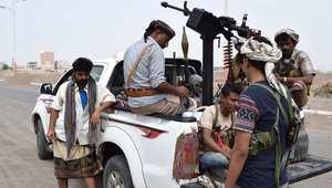 قالت مصادر أمنية يمنية إن القوات الموالية للرئيس عبدربه منصور هادي، والمدعوم من التحالف العربي