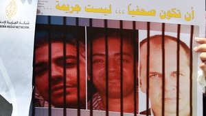 مصير صحفي الجزيرة بين السجن والعفو الرئاسي بعد تصريحات السيسي