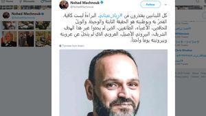 تقارير عن تورط ضابطة لبنانية بتلفيق تهمة تجسس للممثل زياد عيتاني ووزير الداخلية يعتذر