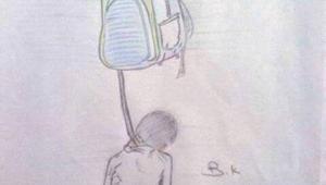 أخبار في المغرب عن انتحار طفل بسبب عدم توفره على محفظة