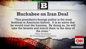 """مرشح للرئاسة الأمريكية: قرأت الاتفاق النووي مع إيران وأوباما يقود إسرائيل إلى """"باب الفرن"""""""