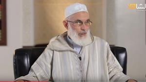 جماعة العدل والإحسان تتهم الدولة المغربية بإعفاء العشرات من أطرها