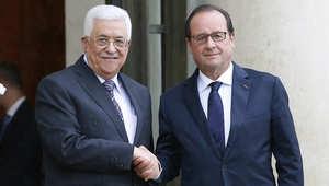 """عباس من فرنسا: انتهاكات إسرائيل تنذر بـ""""انتفاضة لا نريدها"""""""
