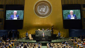 """إسرائيل تحذر الأمم المتحدة من رفع """"العلم الفلسطيني"""""""