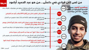 من لص إلى قيادي بداعش.. من هو مخطط عمليات باريس وقاتل عناصر الجيش الحر عبدالحميد أباعود؟