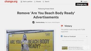 عمدة لندن يمنع الإعلانات التي قد تهز الثقة بالنفس