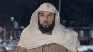 السعودية.. العريفي يستشهد بآخر تغريدات العقيد راشد الصفيان قبل مقتله بيد منفذ هجوم الرياض: حسابه مليء بالخير والدعوة