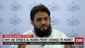"""قيادي بـ""""فتح الشام"""" يوضح لـCNN انفصال جبهة النصرة عن القاعدة.. ويؤكد: نركز على سوريا وليس الخارج"""