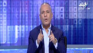 """بعد استنكار الدوحة لقضية """"التخابر"""".. أحمد موسى بالفيديو: قطر ليست دولة وليس فيها عدالة.. ومصر لها تاريخ"""