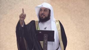 عضو هيئة كبار العلماء بالسعودية: ليس المراد من إقامة الحدود الانتقام.. والعريفي: حكم قضاة ثقات وبالإجماع