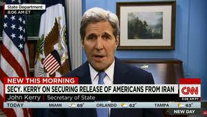كيري لـCNN: لا علاقة للاتفاق النووي الإيراني بإطلاق سراح السجناء