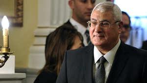 الرئيس المصري السابق عدلي منصور