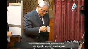 حدث يشهده المصريون لأول مرة.. ماذا قال كل هؤلاء أثناء اختيار الرئيس الجديد؟