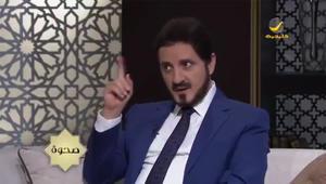عدنان إبراهيم يرد على انتقاد إمام الحرم السابق: بيني وبينك الأعمال والناس
