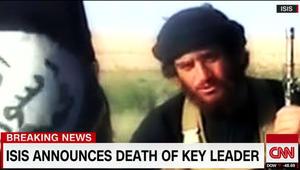 """مسؤول أمريكي: مزاعم روسيا قتلها المتحدث باسم """"داعش"""" أبومحمد العدناني """"مثيرة للضحك"""""""