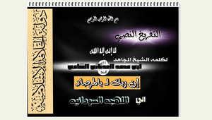 تفريغ كلمة العدناني إلى اللهجة السودانية