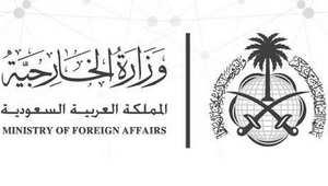 """بعد تعرض عائلة سعودية لـ""""الضرب"""" بمطار تركي.. السفير السعودي بأنقرة: التحقيق جار والحادثة منعزلة لا يمكن تعميمها"""