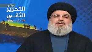 نصرالله: الجيش كان قادراً على تحرير جنوده لكن القرار السياسي الخانع تركهم لدى داعش