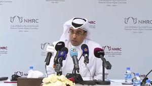 حقوق الإنسان بقطر: رصدنا تراجعا إيجابيا بالقرارات السعودية ولكنه غير كاف