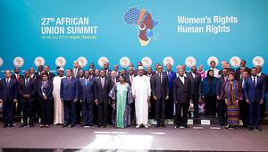 الاتحاد الإفريقي: ميثاق تأسيسنا لا يضمن طرد أي دولة.. ولم نتداول طلب عودة المغرب